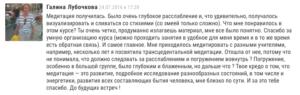 snimok-ekrana-2016-10-04-v-14-17-23