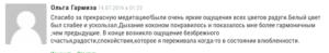 snimok-ekrana-2016-10-04-v-14-20-23