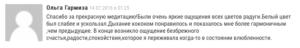 snimok-ekrana-2016-10-04-v-14-20-32