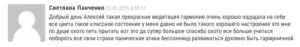 snimok-ekrana-2016-10-04-v-14-20-55