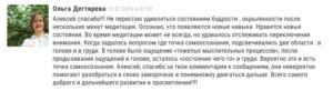 snimok-ekrana-2016-10-04-v-14-26-25