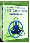 bazoviy1111