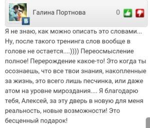 comments-1