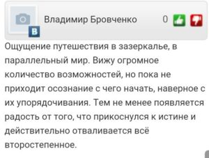 comments-3