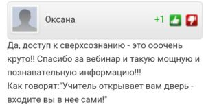 comments-4