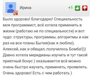 comments-5