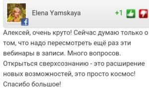 comments-6