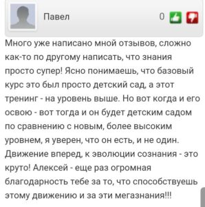 comments-8
